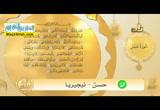 سورةعبس،واحكامالنونالساكنة(19/2/2016)الميسرفىالتلاوة
