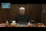 الخلع (21/1/2016) فقه المودة