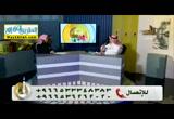 اهممصادرالتربيهالاسلاميه(19/2/2016)اسسالتربيه