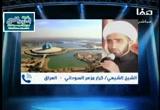 مناظرة الشيخ خالد الوصابي للشيعي كرار السوداني-حول الإمامه ج1(23/11/2015) المناظرة