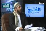 نظرية الإمامة عند الشيعة الزيديه ( الجزء السادس)17/2/2016- التشيع نحت المجهر