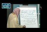 الدرس1مقدمة(شرحالقواعدالفقهية-البناءالعلمىالمستوىالثاني)