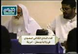 لقاء النادي الثقافي السعودي