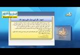 الدرسالتاسع-فطرةمعرفةالله(9/3/2016)العقيدة