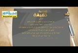 القرانوتزكيةالنفسفىالتربية(8/3/2016)اسسالتربيه