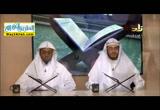 مخارج الحروف - سورة البقرة من الاية 28 ( 7/3/2016 ) زاد التلاوة