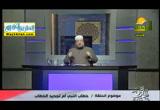 خطاب النبى ام تجديد الخطاب ( 9/3/2016 ) عودة الى خطاب النبى