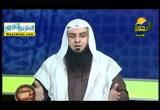 حق الله على العباد ج 14 ( 9/3/2016 ) وقفات مع العقيده