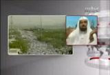 هل لتوقيت الحج أصل - مداخلة الشيخ في يوم عرفة 1430 هـ