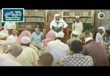 الدرس 17 وقفات في سورة البقرة جـ1 (دروس من الحرم)