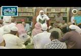 الدرس 17 وقفات في سورة البقرة جـ2 (دروس من الحرم)