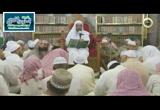 الدرس 16 وقفات في سورة البقرة جـ2 (دروس من الحرم)