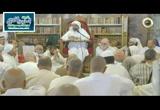 الدرس 19 وقفات في سورة البقرة (دروس من الحرم)