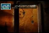 الدرس 30 باب ترك الإمام الصلاة على الغال وقاتل نفسه ( شرح كتاب الجنائز من المنتقى )