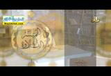 احكام الميم الساكنه ( 12/3/2016 )  الميسر فى التلاوة