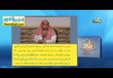 الدرسالعاشر-برالوالدينجالبلرضىالله(15/3/2016)التربيةالاسلامية