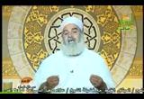 --اسباب عقوق الابناء(13-5-2009)الاسرة فى ظلال الاسلام