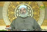ياشباب الامة ترفقوا باهلكم(10-6-2009)الاسرة فى ظلال الاسلام