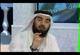 حياتة صلى الله علية وسلم الزوجية(17-6-2009)