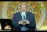 الجلد اسرار واعجاز 2 ( البرهان فى اعجاز القرآن ) 3/7/2009