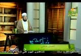 فتاوى الرحمة ( 4/7/2009)