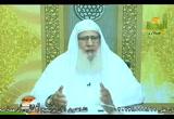 فتاوى الرحمة ( 11/7/2009)