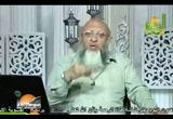ذاكرة الجلد (17-7-2009) البرهان في إعجاز القرآن