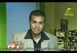 الشباب والتعصب الكروى  10/7/2009 ( مع الشباب)