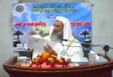 ثبوت صفة العلو لله..الشيخ علي حشيش
