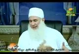 اليقين في الوعد والوعيد (11/7/2009) مدارج السالكين