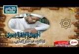 الدرس 1 أهمية اللغة العربية ( التحفة السنية شرح كتاب الآجرومية )