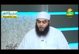 الادب هو الدين كله ( 19/3/2016 ) روائع ابن القيم