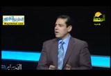 امثال فى الميزان ج 8 (22/3/2016 ) القضيه