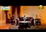 الحلقهالتاسعه(24/3/2016)الاحسان