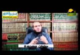 الحلقة 10 صلاة الاستخاره (1/4/2016) صلوات مهجوره