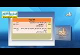 المحاضرة العاشرة - التقدير ( 16/3/2016 ) العقيدة