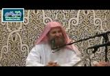 تفسير سورة النساء الآية (81)تفسير القرءان الكريم