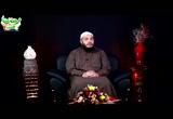 أخلاقنا في رمضان ( رمضان قرب يلا نقرب 2 )