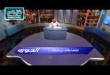 الحلقة 30- مدح الرافضة للصحابة 2