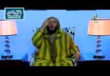 الحلقة الخامسة (من تعلم القرآن )اشذاء وانداء