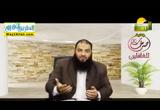 سورة الذاريات بتتكلم ع هم الرزق ( 9/4/2016 ) صرخات للغافلين