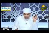 الاسلام..الهدىالخالد(12/4/2016)اجوبةالايمان