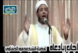 أجاب رباً دعاه _ خطب الجمعة