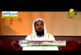 الحلقة الحاديه والعشرون ( 15/4/2016 ) الاحسان