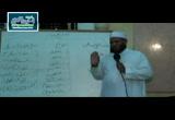 الحلقة السابعة من دورة الخطيب المحترف فارس المنبر