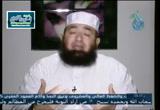 الحلقة 27- شرح الحديث رقم 29 وفاة الرسول صلى الله عليه وسلم- شرح رياض الصالحين