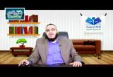 المحاضرة 12- احكام البيوع (الفقه المستوى التمهيدي الأكاديمية الإسلامية العلمية)