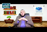 محاضرة 11- احكام الحج والعمرة(الفقه المستوى التمهيدي الأكاديمية الإسلامية العلمية )