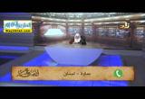 الامور المستحبه عند الخروج الى الصلاه ( 19/4/2016 ) مجالس الاحكام