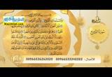 احكامالمدالفرعىج4-وقراءةسورةالبروج(29/4/2016)الميسرفىالتلاوة